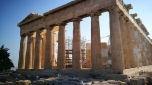 Acropola din Atena (2017)